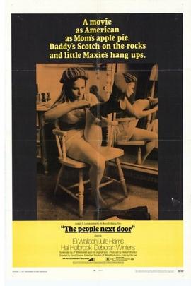邻居( 1970 )