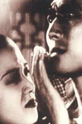 正气歌( 1941 )