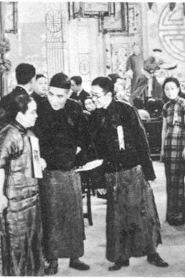 社会之花( 1937 )