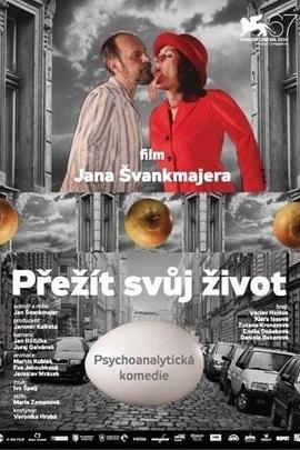 梦中见( 2010 )