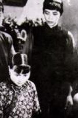 清明时节( 1936 )