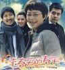 李春天的春天(2010)