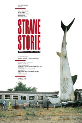 奇怪的故事( 1994 )
