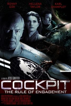 银河激战( 2010 )