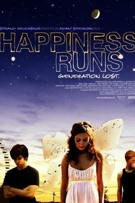 幸福启动( 2010 )