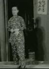 莫负青春(1947)