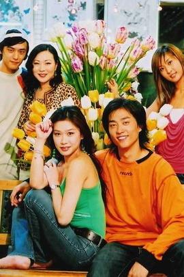 莫负青春( 2005 )