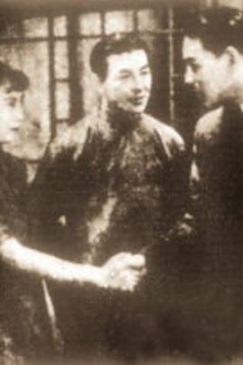 劫后桃花( 1935 )