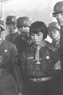 八百壮士( 1938 )