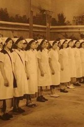 花溅泪( 1941 )