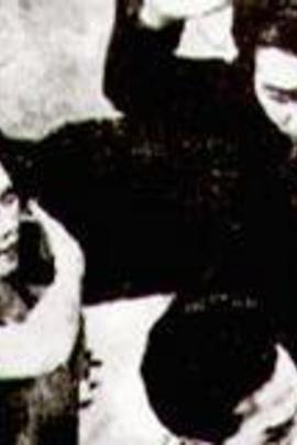 乱世风光( 1941 )