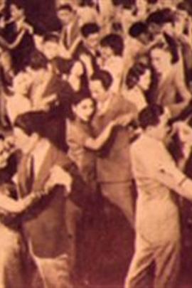 二对一( 1933 )
