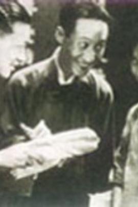 自由之花( 1932 )