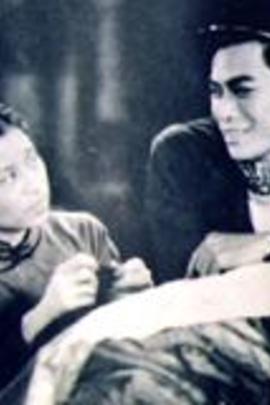 离恨天( 1938 )