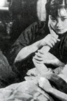 胭脂泪( 1938 )