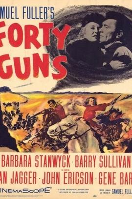 阿里妈妈和四十大盗( 1957 )