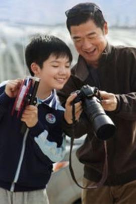 抬头见喜( 2011 )