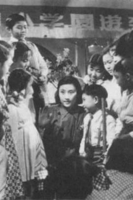 方珍珠( 1952 )