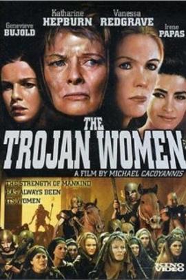 特洛伊妇女( 1971 )
