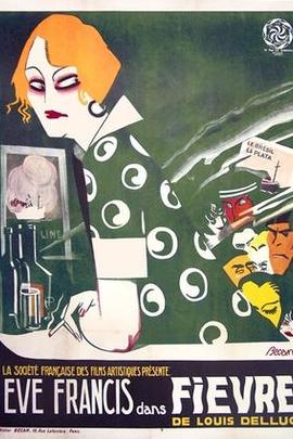 狂热( 1921 )