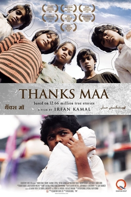 Thanks Maa( 2009 )