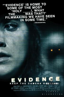 证据( 2012 )