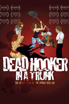 旅行箱中的死亡之钩( 2009 )