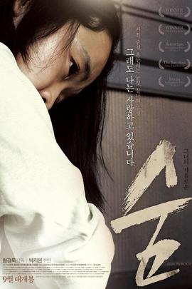 密室禁欲( 2010 )