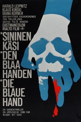 蓝色之手( 1967 )