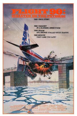 空港90( 1984 )