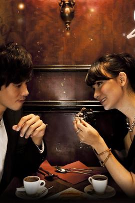 星愿同行( 2010 )