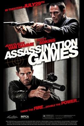刺杀游戏( 2011 )