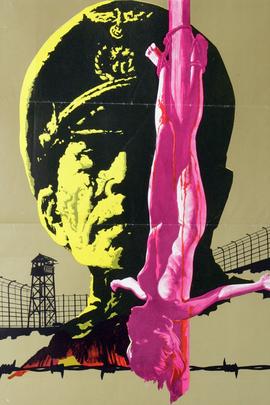 纳粹军妓血泪史( 1976 )