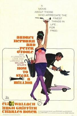 偷龙转凤( 1966 )