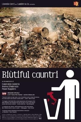 Biutiful Cauntri( 2008 )