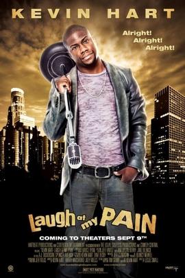 嘲笑我的痛苦( 2011 )