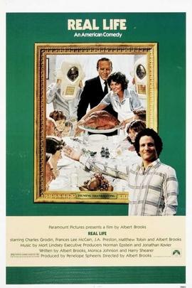 真实人生( 1979 )