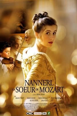 娜奈尔,莫扎特的姐姐( 2010 )