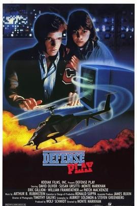 卫国战士黑狐16( 1988 )