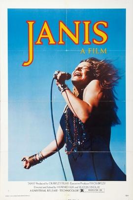 贾尼斯( 1974 )