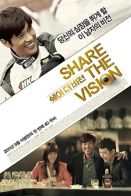 分享视界( 2011 )