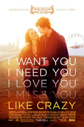 爱疯了( 2011 )