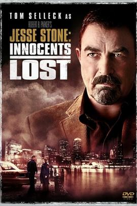 杰西警探:失踪的无辜者( 2011 )