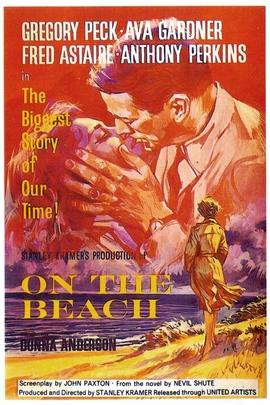 海滨( 1959 )