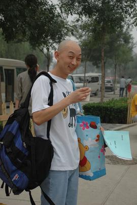 扁豆先生( 2009 )