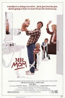 家庭主夫( 1983 )