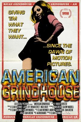 美国磨坊( 2010 )