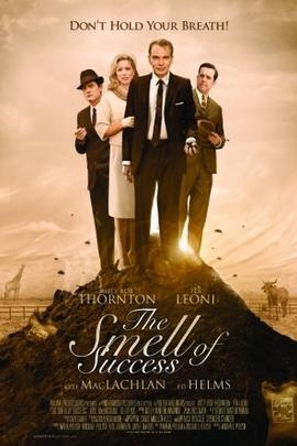 成功的气味( 2009 )