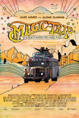魔幻的旅程