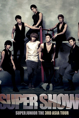 Super Junior亚洲巡演大电影3D( 2011 )